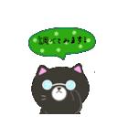 敬語の猫すたんぷ!(個別スタンプ:23)