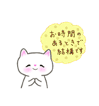 敬語の猫すたんぷ!(個別スタンプ:24)
