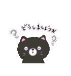 敬語の猫すたんぷ!(個別スタンプ:25)