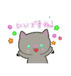 敬語の猫すたんぷ!(個別スタンプ:26)
