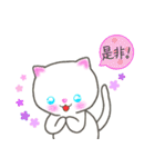 敬語の猫すたんぷ!(個別スタンプ:27)
