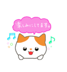 敬語の猫すたんぷ!(個別スタンプ:29)