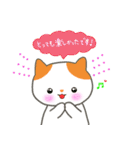 敬語の猫すたんぷ!(個別スタンプ:30)