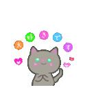 敬語の猫すたんぷ!(個別スタンプ:31)