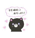 敬語の猫すたんぷ!(個別スタンプ:33)