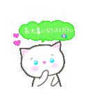 敬語の猫すたんぷ!(個別スタンプ:34)