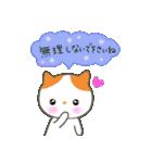 敬語の猫すたんぷ!(個別スタンプ:35)