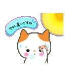 敬語の猫すたんぷ!(個別スタンプ:36)