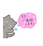 敬語の猫すたんぷ!(個別スタンプ:37)