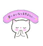 敬語の猫すたんぷ!(個別スタンプ:38)