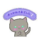 敬語の猫すたんぷ!(個別スタンプ:39)