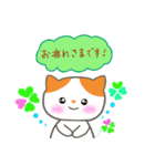 敬語の猫すたんぷ!(個別スタンプ:40)