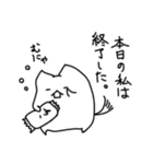ぷにいぬ 1(個別スタンプ:01)