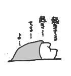 ぷにいぬ 1(個別スタンプ:02)