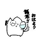 ぷにいぬ 1(個別スタンプ:03)