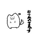 ぷにいぬ 1(個別スタンプ:04)
