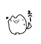 ぷにいぬ 1(個別スタンプ:05)