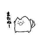 ぷにいぬ 1(個別スタンプ:06)
