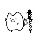 ぷにいぬ 1(個別スタンプ:07)