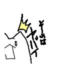ぷにいぬ 1(個別スタンプ:08)