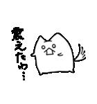 ぷにいぬ 1(個別スタンプ:09)