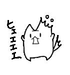 ぷにいぬ 1(個別スタンプ:10)