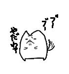ぷにいぬ 1(個別スタンプ:13)