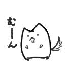 ぷにいぬ 1(個別スタンプ:14)