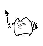 ぷにいぬ 1(個別スタンプ:15)