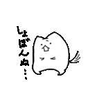 ぷにいぬ 1(個別スタンプ:16)