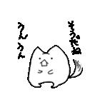 ぷにいぬ 1(個別スタンプ:17)