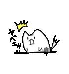 ぷにいぬ 1(個別スタンプ:18)