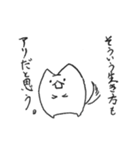 ぷにいぬ 1(個別スタンプ:19)