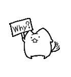 ぷにいぬ 1(個別スタンプ:20)