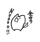 ぷにいぬ 1(個別スタンプ:21)