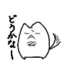 ぷにいぬ 1(個別スタンプ:22)