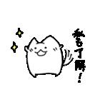 ぷにいぬ 1(個別スタンプ:23)