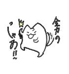 ぷにいぬ 1(個別スタンプ:24)