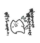 ぷにいぬ 1(個別スタンプ:25)