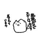ぷにいぬ 1(個別スタンプ:26)