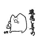 ぷにいぬ 1(個別スタンプ:27)