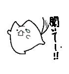 ぷにいぬ 1(個別スタンプ:29)