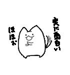 ぷにいぬ 1(個別スタンプ:30)