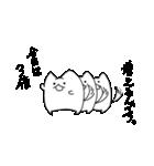 ぷにいぬ 1(個別スタンプ:31)