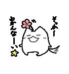 ぷにいぬ 1(個別スタンプ:33)