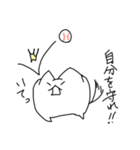 ぷにいぬ 1(個別スタンプ:35)