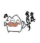 ぷにいぬ 1(個別スタンプ:36)
