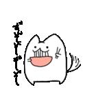ぷにいぬ 1(個別スタンプ:37)