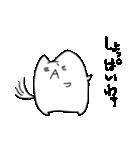 ぷにいぬ 1(個別スタンプ:38)