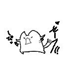 ぷにいぬ 1(個別スタンプ:40)